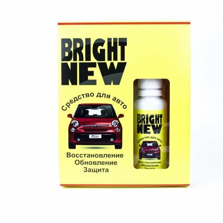 Восстановитель для авто Bright New в Камышине