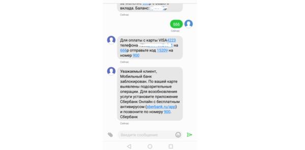 Быстрый займ в болгарах