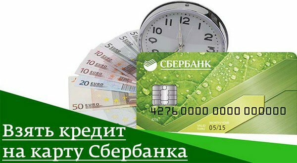 какой банк дает кредит с 18 лет в казахстане