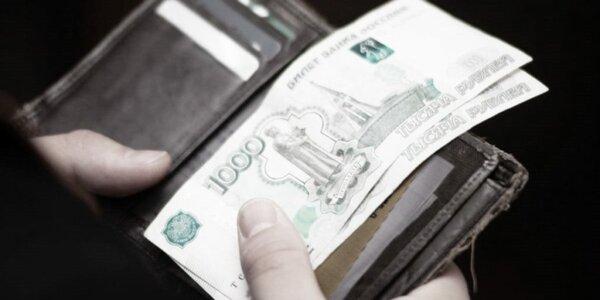 потребительский кредит 3 млн рублей