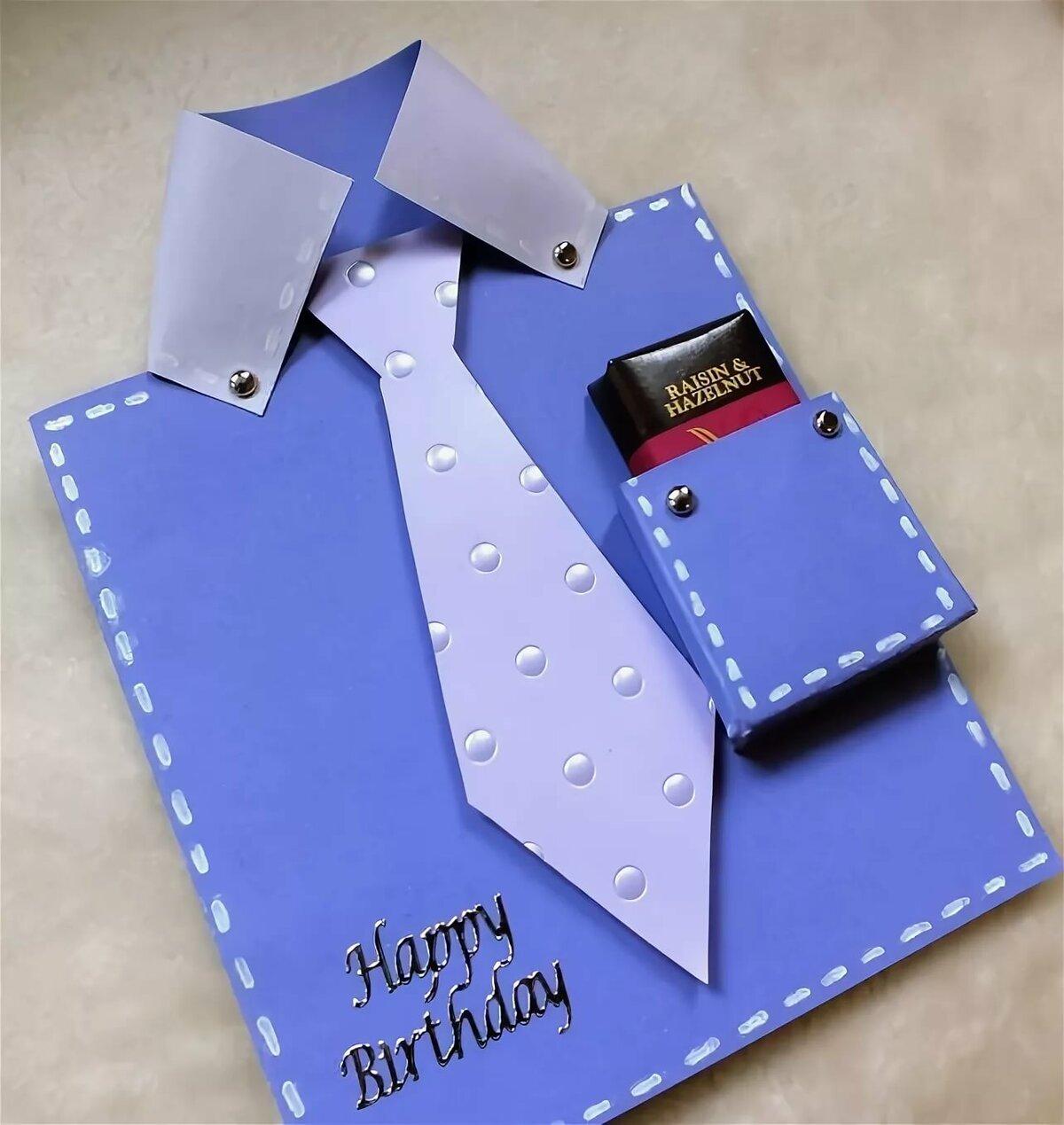 Подарок открытка папе на день рождения