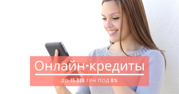 Кредитная карта альфа банк отзывы стоит ли пользоваться