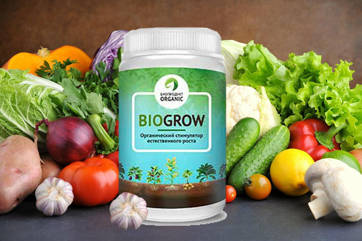 BioGrow Plus – биоактиватор роста растений и рассады в Старом
