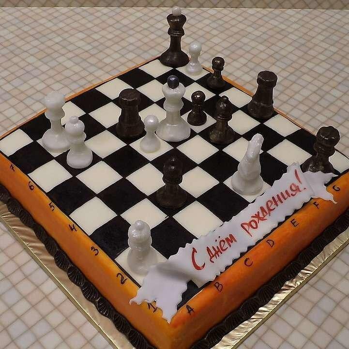 котлеты с днем учителя шахматы открытка та, которая
