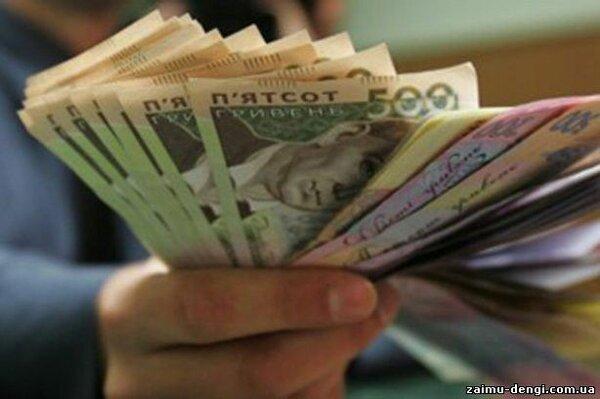 нужен миллион рублей в кредит