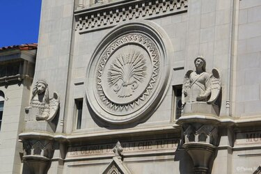 символика на зданиях сталинского ампира