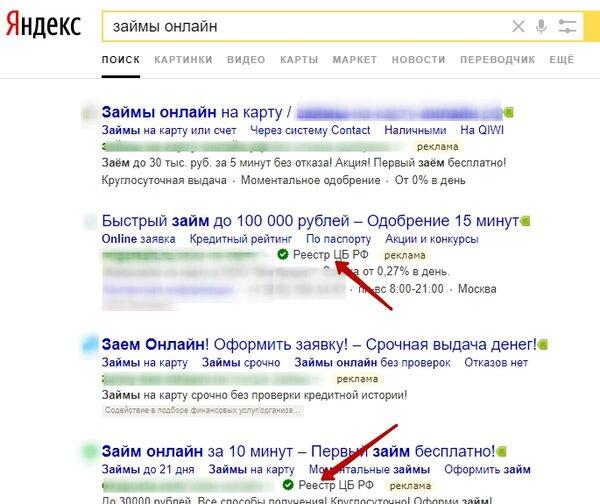 Кредит 1000000 руб