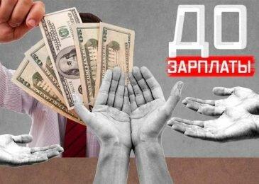 быстрый онлайн кредит без отказа vam-groshi.com.ua