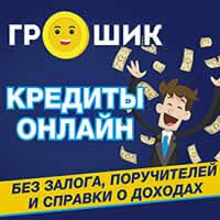 кредитная карта быстро без справок онлайн лови займ отзывы