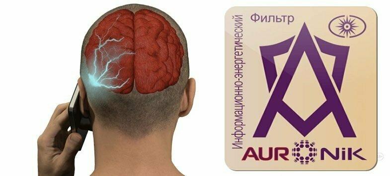 Auronik Smart умный фильтр в Королёве