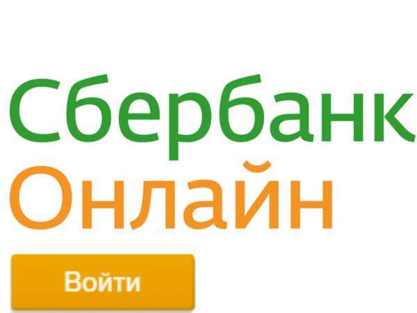 Мдм банк кредит онлайн получить кредит после 60 лет