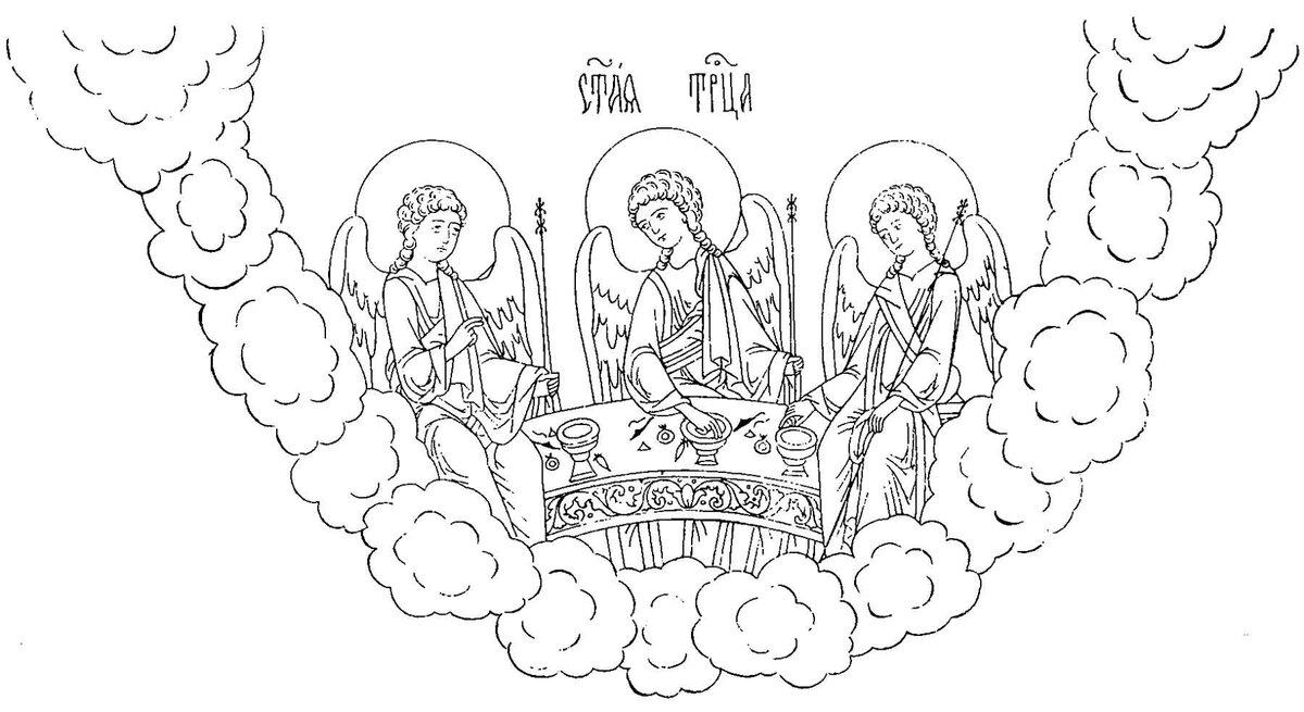 Рисунок троица 5 класс