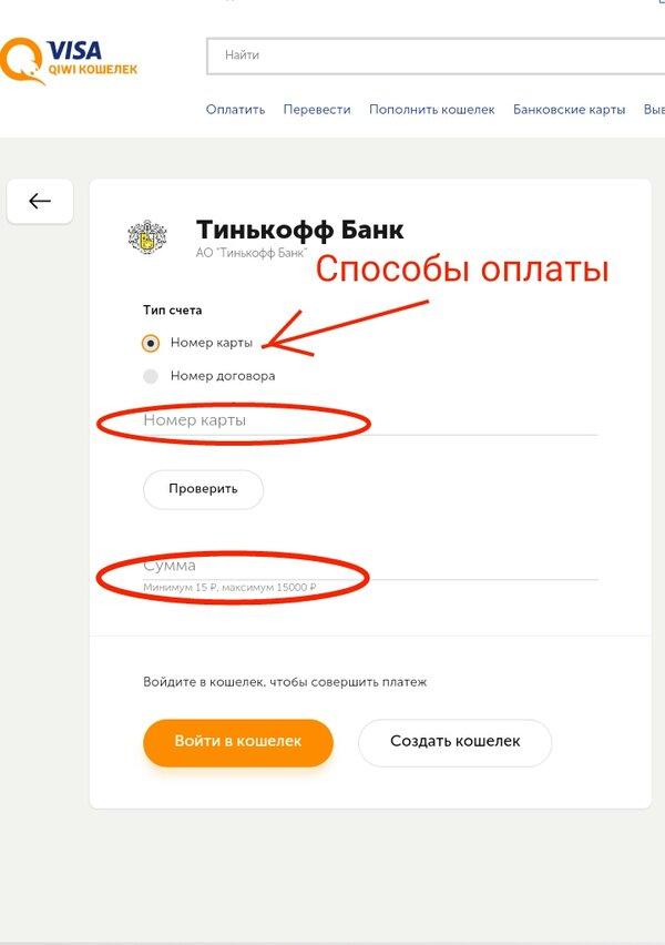 Взять кредит онлайн сбербанк россии
