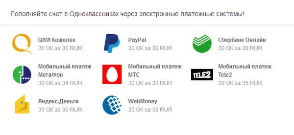 оплата теле2 с банковской карты через интернет без комиссии россельхозбанк калининград кредит наличными