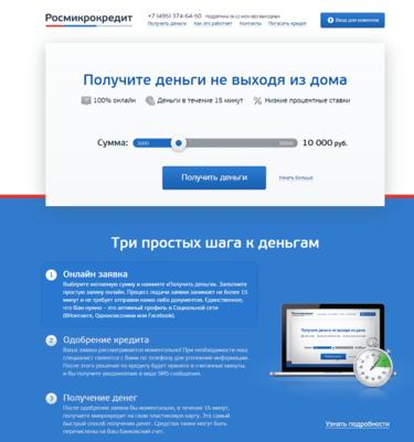 банк санкт онлайн вход в личный кабинет