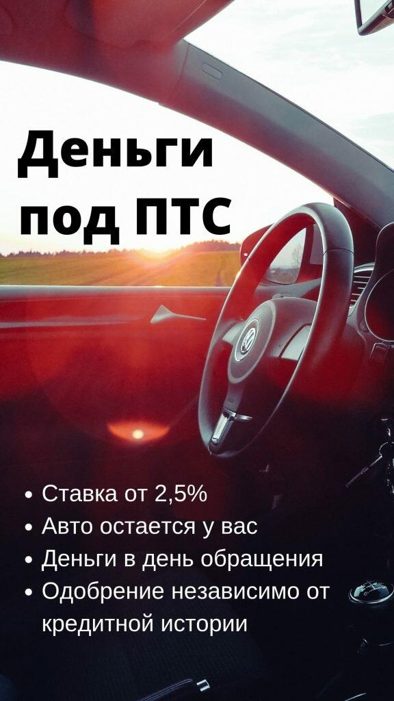 Батайск деньги под залог москва автосалон кузьминки отзывы