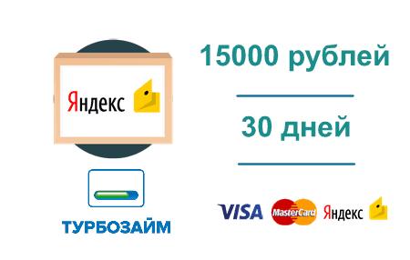 совкомбанк перекредитование кредита