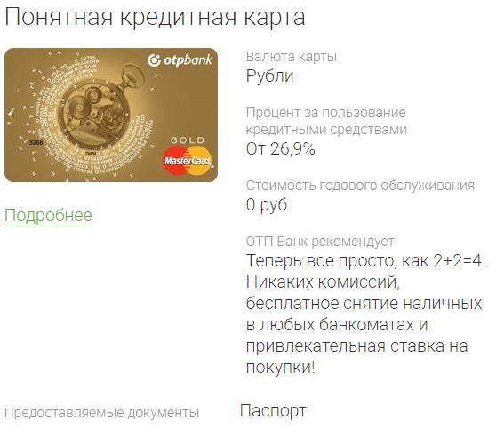 Ооо стартап микрокредит