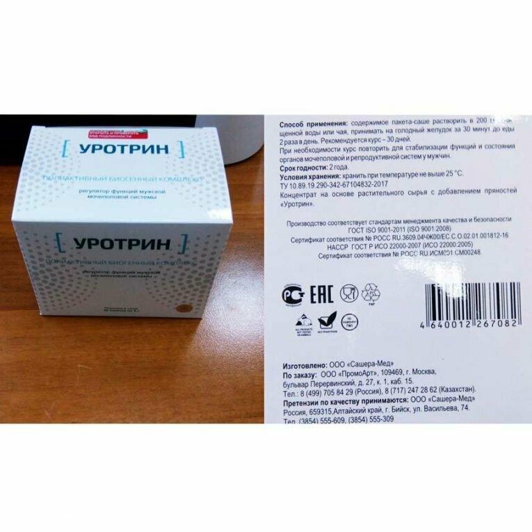 Уротрин от простатита в Таразе