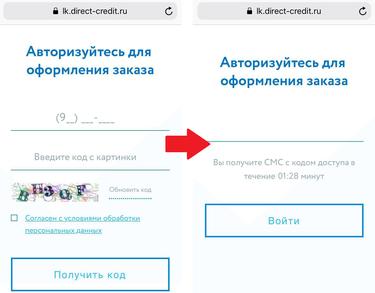 кредит онлайн спб