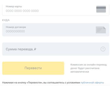 тинькофф кредит горячая линия телефон бесплатно