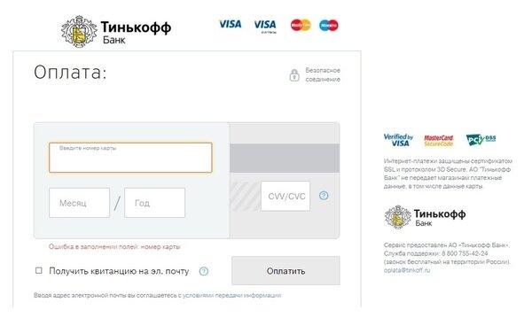 Сбербанк зеленодольск взять кредит микрокредит онлайн на год