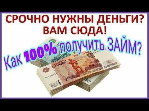 как занять деньги на йота банк ренессанс кредит белгород график работы