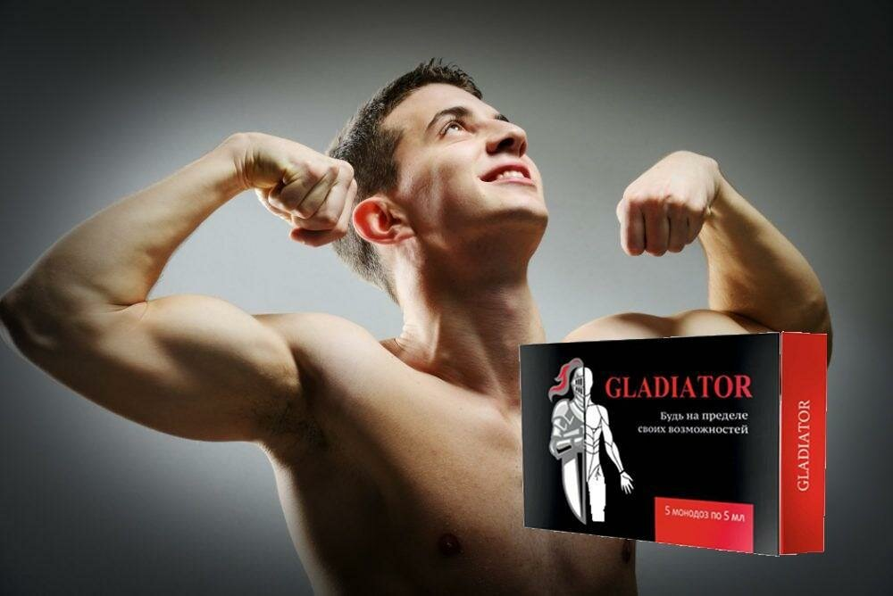Gladiator для потенции в Стерлитамаке