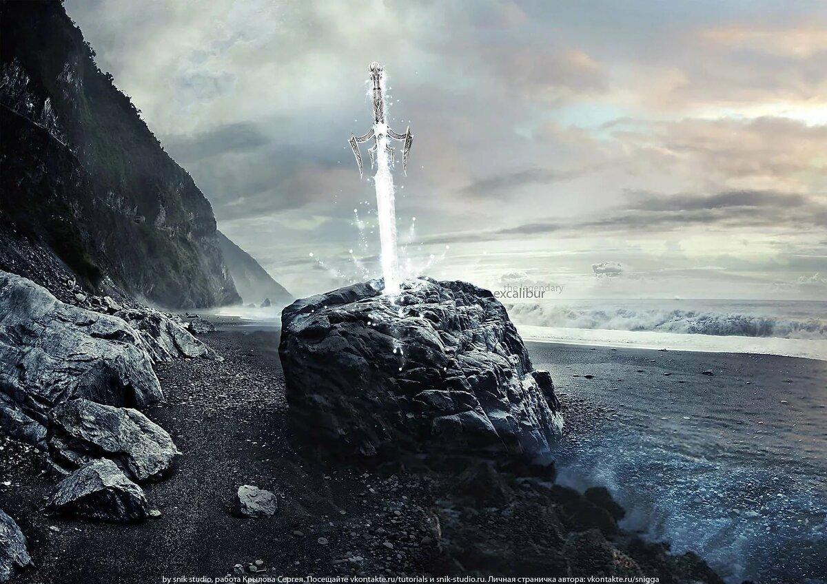 картинки тегом меч в камень фото них