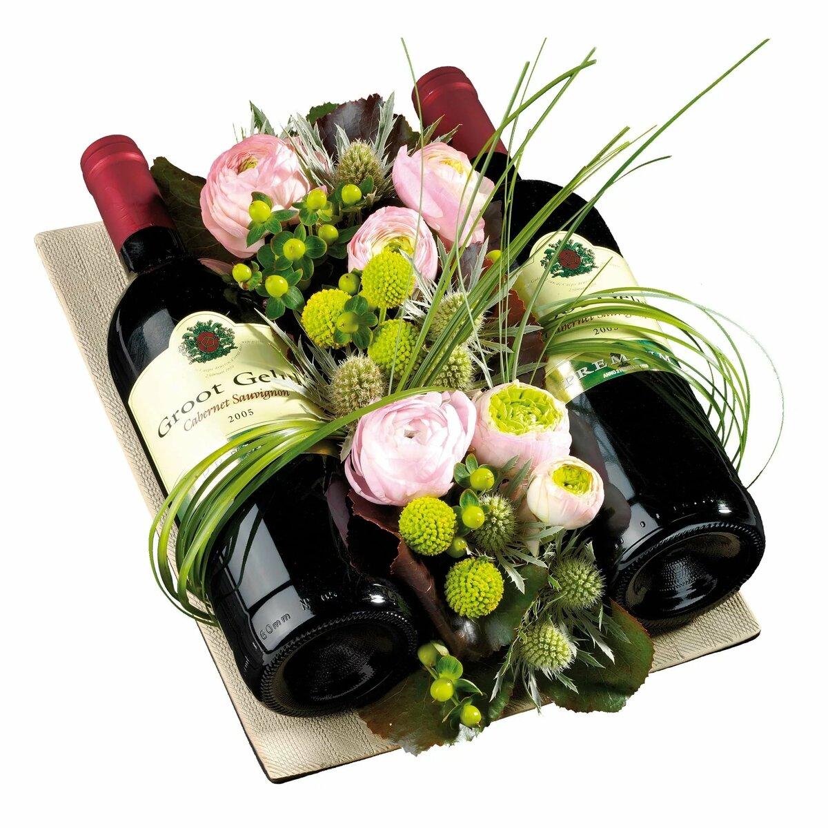 называют древнейшим цветы подарки вино картинки улыбаются