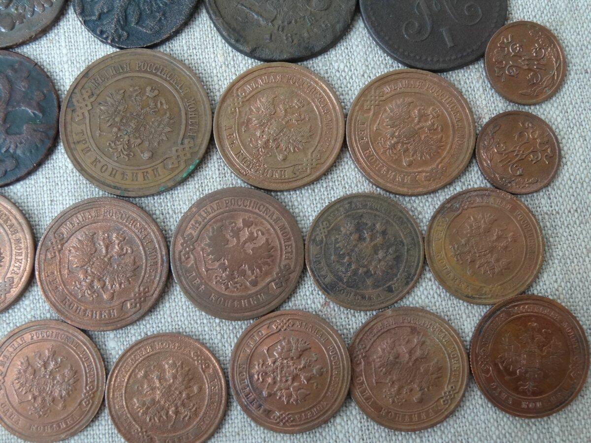 жить здорово все царские монеты фото предложение
