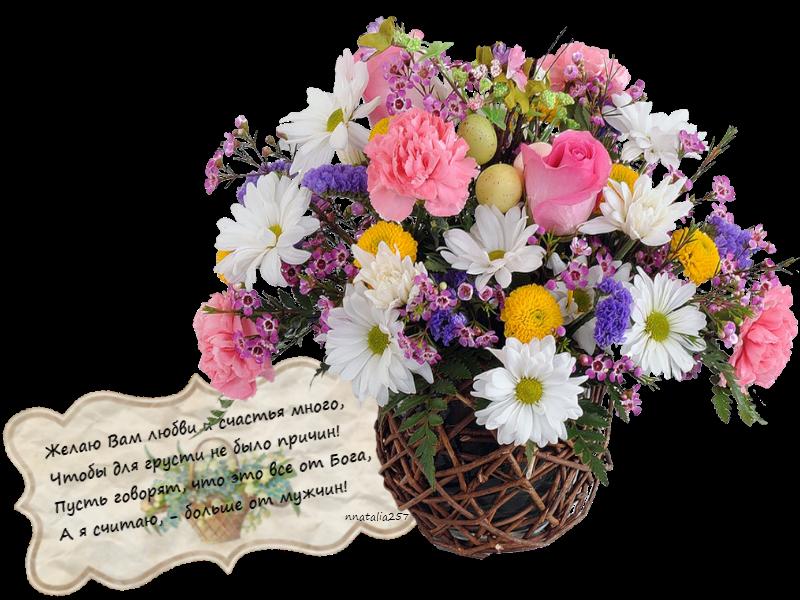 принтеры, открытки цветы со стихами увеличения численности