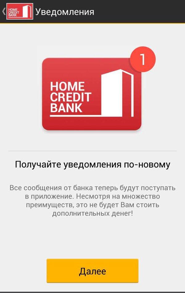 кредитная карта восточный экспресс банк условия пользования