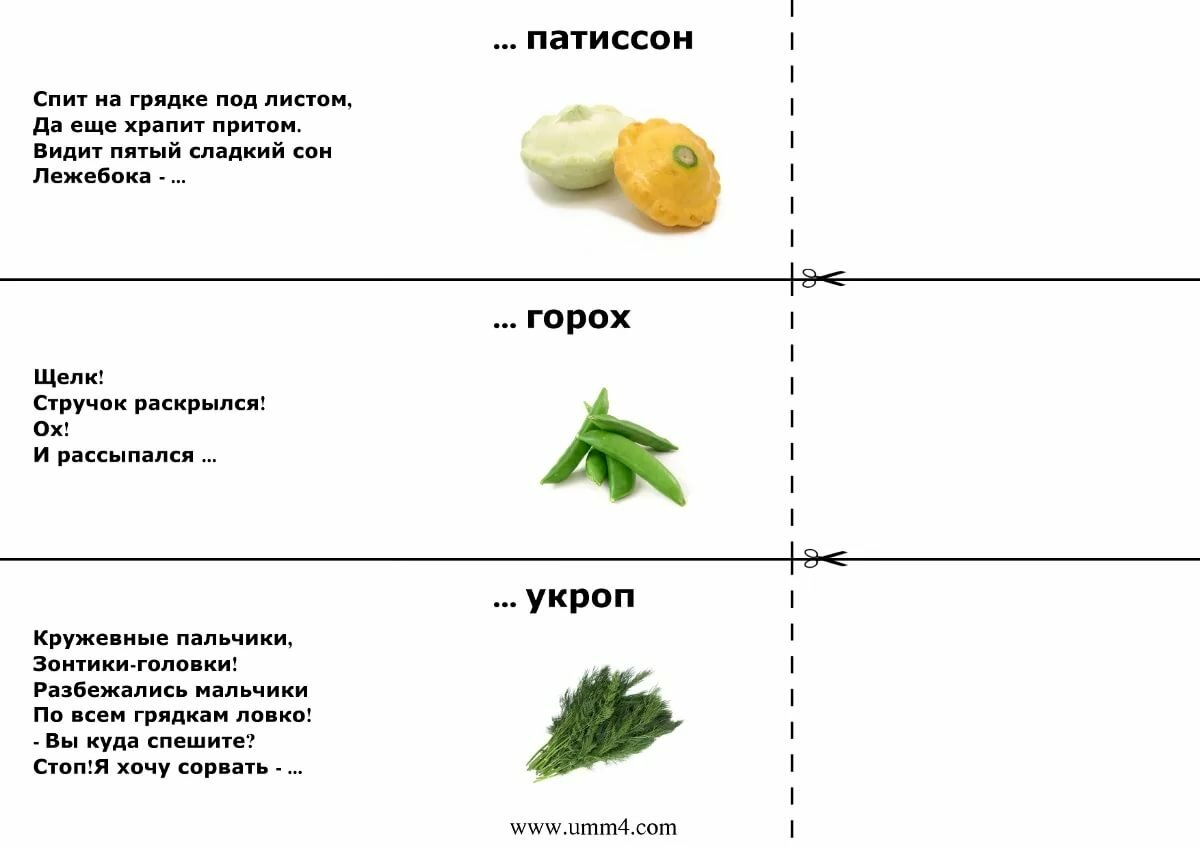 загадки с фруктами в картинках сложные вашему вниманию