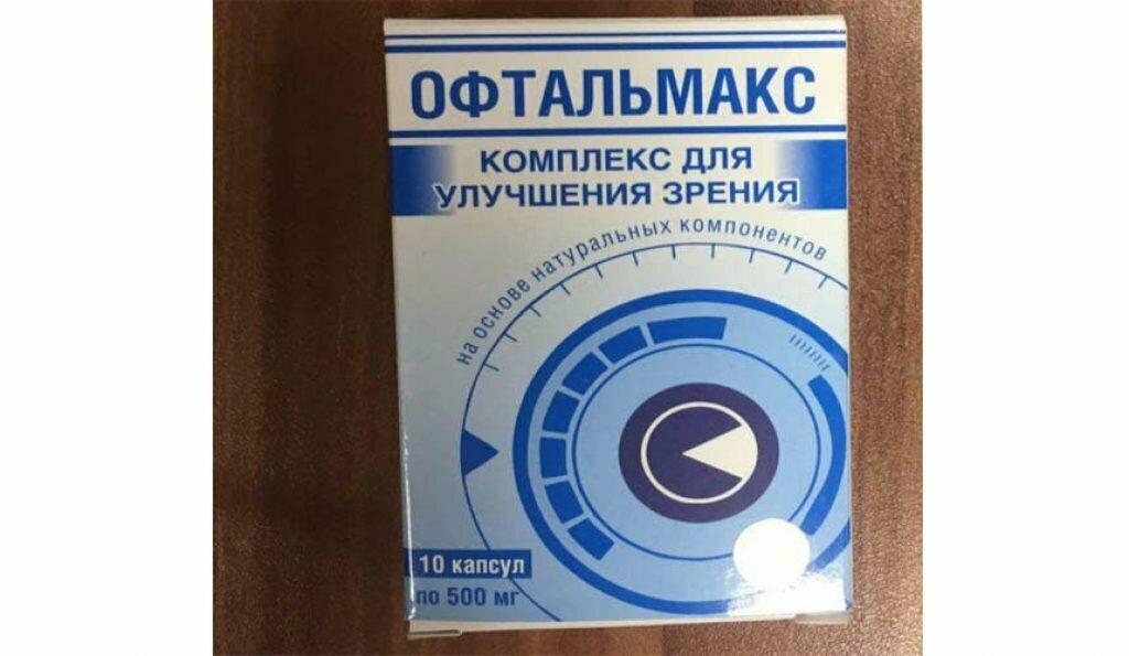 Офтальмакс комплекс для улучшения зрения в Каменске-Шахтинском