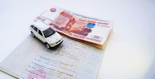 кредит под залог автомобиля в абакане