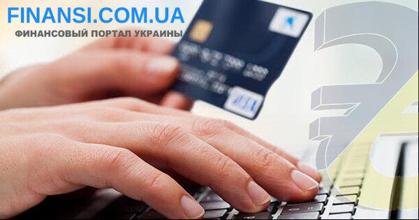 100 займ на карту украина взять деньги взаймы на карту быстро