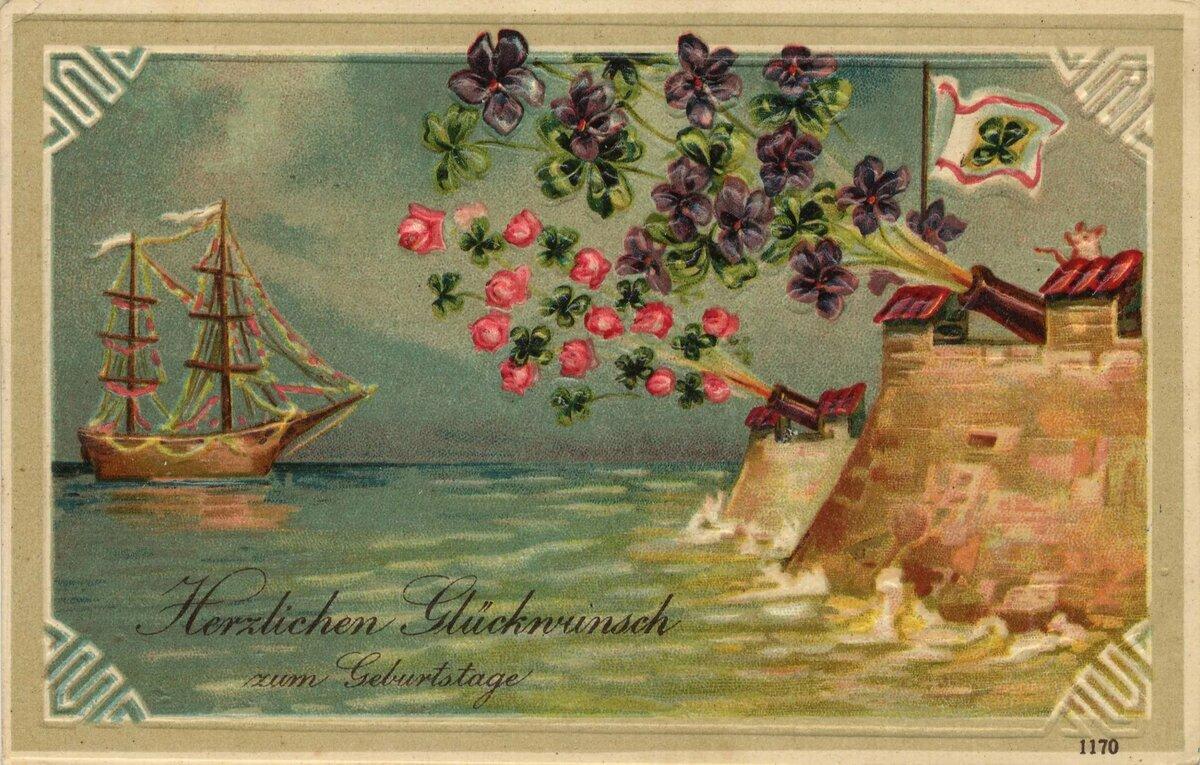 Красивые немецкие открытки с днем рождения