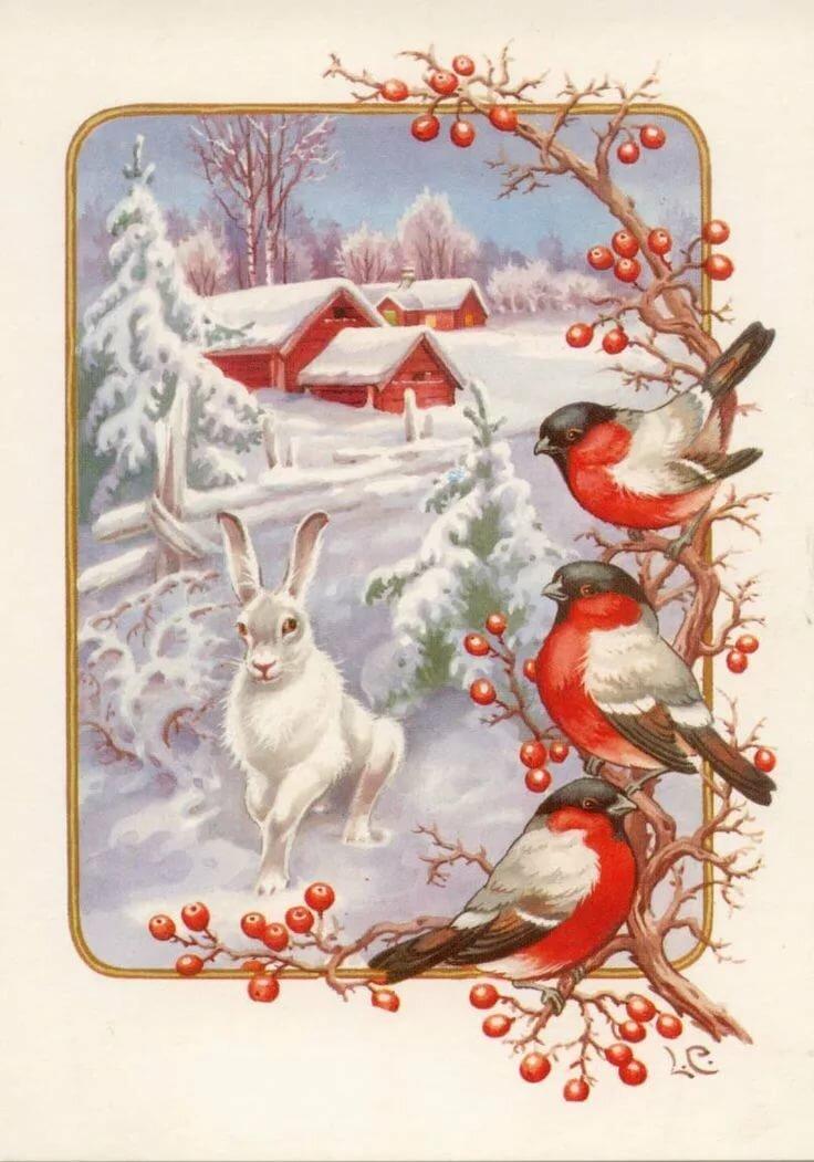 Советские зимние открытки в большом разрешении, подруге