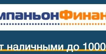 банк рено финанс кредит чем занят президент путин
