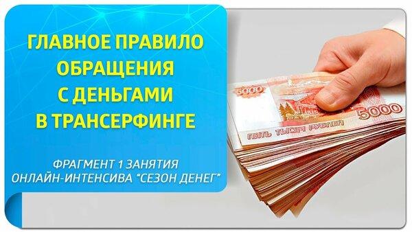 Кредитная карта отп банка онлайн заявка без справок