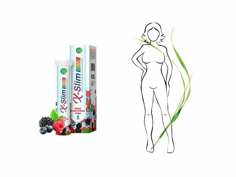 X-Slim для похудения в Туркестане