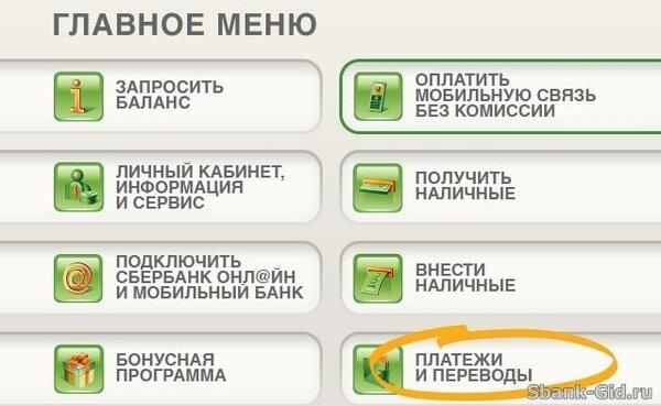 кредит пенсионерам в новосибирске в сбербанке как через приложение сбербанк онлайн перевести деньги на киви кошелек