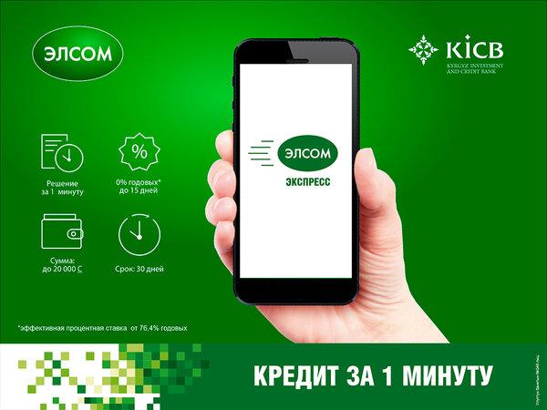 проверка авто по вин коду бесплатно в россии на дтп