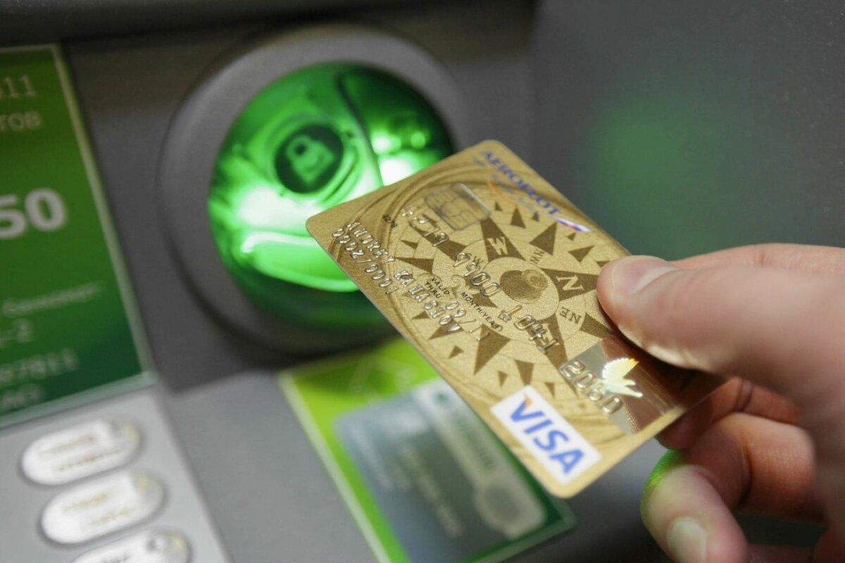 фото карт банка с деньгами на счету