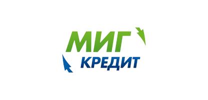 Взять кредит в барнауле хоум кредит взять в кредит 6 000 рублей