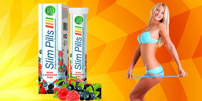 SlimPills для похудения в Тернополе