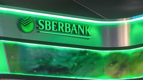 новогодние акции сбербанка по вкладам 2020 кредиты наличными онлайн заявка