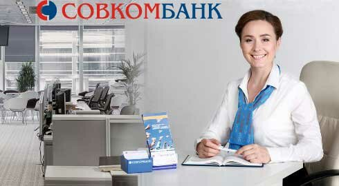 отп банк заплатить за кредит онлайн