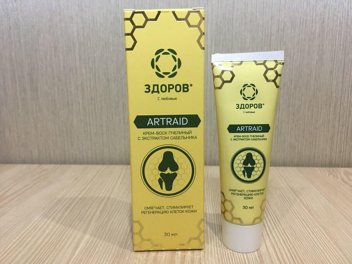 Крем для суставов ARTRAID в Мурманске